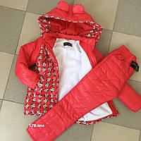 Детские теплые штаны плащевка на синтепоне размер: 116, 122, 128, 134