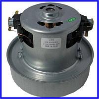 Двигатель для пылесоса LG 1800W (D=130mm, H=115mm)