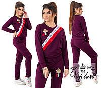 Женский костюм прогулочный (спортивный) украшен лентами с стразами и аппликациями / 4 цвета арт 4073-92