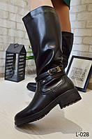 Сапожки женские черные низкий ход, женская зимняя обувь
