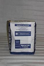 Бумажные мешки для сухих смесей, фото 2