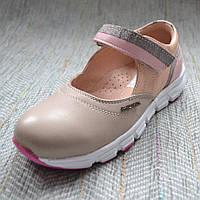 Туфли спортивные для девочек Palaris размер 31 32 33 34 35