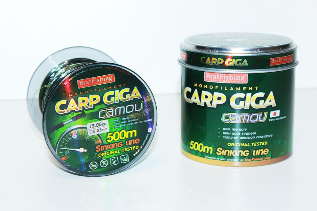 Леска Carp Giga Camou 500m (тонущая)
