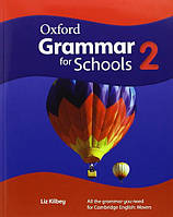 Oxford Grammar for Schools 2 Coursebook with DVD-ROM (Учебник)