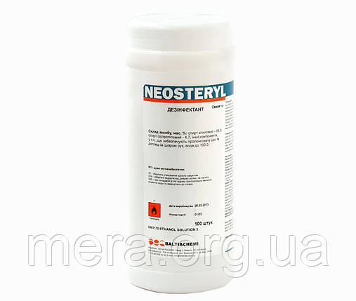 Дезинфицирующие салфеткиNeosteryl, 100 штук, фото 2