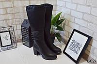 Сапоги женские зимние на удобном устойчивом каблуке, женская зимняя обувь