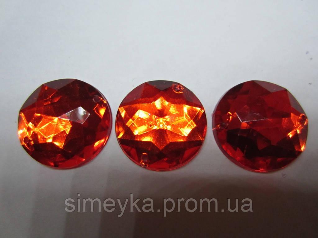 Камень акриловый красный (рубин) пришивной 20 мм