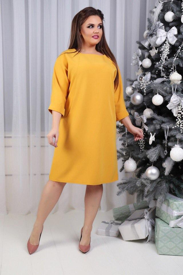 Платье, модель 772 батал, цвет - горчица