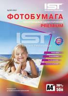 Фотобумага IST Premium полуглянец 260гр/м, А4 (21х29.7), 50л