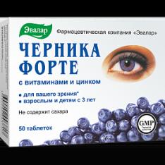 Черника-форте таб 0,25г № 100 Эвалар