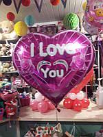 Шар-сердце I love you