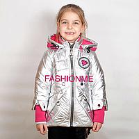 Куртка металлик на девочку демисезонная Размеры 30 - 42 Новинка 2018