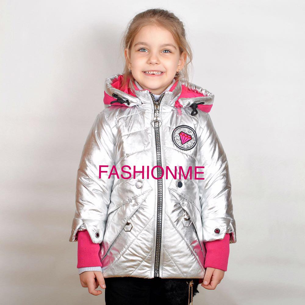 f50de47199e0d Куртка металлик на девочку демисезонная Размеры 30 - 42 Новинка 2018 - Модные  вещи оптом и