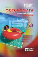 Фотобумага IST Premium сатин 260гр/м, (10х15), 500л., картон