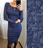 """Платье ангоровое  """"Перисс"""" с пуговицами на рукавах темно-синий, 46"""