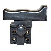Кнопка-выключатель тст-н болгарки Bautec 125, Vorskla, Витязь МШУ-125/1100