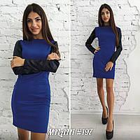 """Платье с кожаным рукавом """"Milana"""". Распродажа модели 48, электрик"""