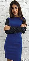 """Платье с кожаным рукавом """"Milana"""", 48, электрик"""
