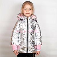 Куртка весенняя для девочки цвет серебро Размеры 30 - 42 Хит продаж 2018!