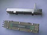 Фейдер 704-DJM250-A032-HA (неоригинал) 72mm, B20Kx2, 15mm, фото 4