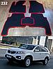 Коврики на Kia Sorento '10-13 XM. Автоковрики EVA