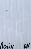 Вертикальные жалюзи 89 мм ткань Лайн (Line) Белый