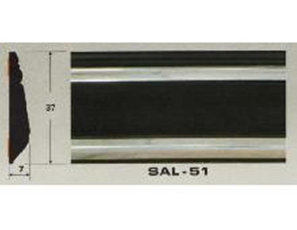 Молдинг SAL - 51