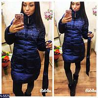 Женская Синяя, Тёплая КУРТКА с меховым воротником и декораривана камнями сваровски