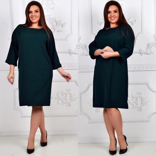 Платье, модель 772 батал, цвет - бутылочка