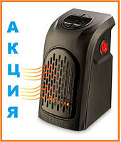 Мощная дуйка 400 ВАТ Rovus Handy Heater 400 Ват ОРИГИНАЛ !