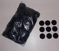 Конфетти кружочки 23мм. чёрный. Вес:250гр.