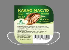 Какао масло 15г БАД-АЛТАЙ