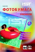 Фотобумага IST Premium сатин 260гр/м, (10х15), 50л