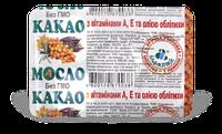Какао масло с витамин.А, Е и маслом облепихи таб №5 БАД-АЛТАЙ