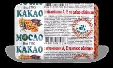 Какао масло з вітамін.А, Е і маслом обліпихи таб №5 БАД-АЛТАЙ