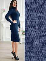 "Платье-гольф из ангоры ""Crystall"" НОРМА темно-синий, 42"