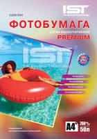 Фотобумага IST Premium сатин 260гр/м, А4, 50л.