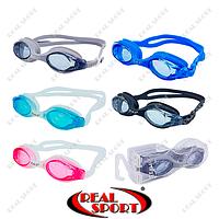 Очки для плавания Seals 3801 (пластик, силикон, цвета в ассорт.)
