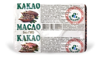 Какао масло таб № 5 БАД-АЛТАЙ