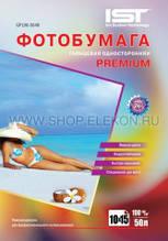 Фотобумага IST Premium глянец 190гр/м, 4R (10х15), 50л.