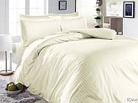 Комплект постельного белья First Choice Satin Cotton Евро Жаккард  Cream lines