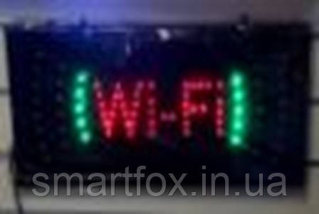 "Вывеска AT-L001 ""Wi-Fi"" 50х25 см, фото 2"