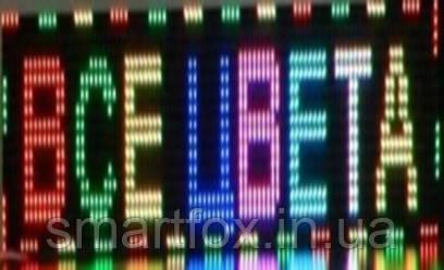 Бегущая строка RGB 100х40 см разноцветная D, фото 2