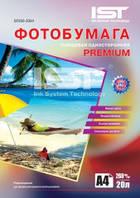 Фотобумага IST Premium глянец 260гр/м, А4 (21х29.7), 20л