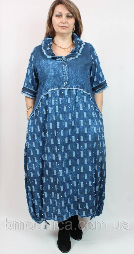 6520ad902db Красивое женское джинсовое платье Турция  продажа