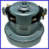 Двигатель для пылесоса универсальный на 1200W