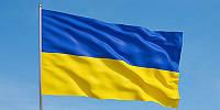 Флаг Украины 95х145 см атлас