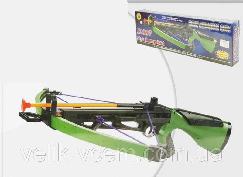 Игровой набор Арбалет - лук K007