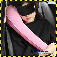Дорожная надувная Подушка для путешествий с боковой поддержкой (pink)!