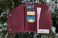"Портмоне кошелек, гаманець ""Нer2"" ручної роботи, натуральна шкіра, на кнопках, клатч"